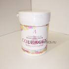 Альгинантная маска для лица с коллагеном (240гр) / Anskin Collagen Modeling Mask (Container)  240g