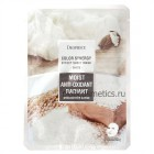 Маска для лица с маслом Ши и рисовой воды / Deoproce Color Synergy Effect Sheet Mask White  20g