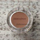 Минеральные тени для глаз - Matte №4 A cup of latte / Mineral single shadow - Matte №4 A cup of latte