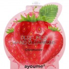 Гель-антисептик для рук с ароматом клубники / Ayoume Perfumed Hand Clean Gel Strawberry 20ml
