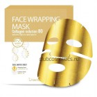 Маска для лица с коллагеном / Berrisom Face Wrapping Mask Collagen Solution 80 27ml