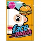 Маска для лица тканевая с экстрактом тыквы / Bling Pop Pumpkin Soothing & Brightening Mask 20мл