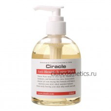Средство для умывания с маслом чайного дерева / Ciracle Anti Blemish Teatree Wash 250ml