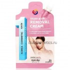 Крем для депиляции / Eyenlip Silky Hair Removal Cream 25g