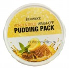 Маска для лица с золотом и экстрактом меда  / Deoproce Honey & Gold Wash-Off Pudding Pack 110g