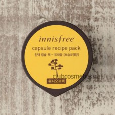 Маска для лица с экстрактом рапсового меда в капсуле / Innisfree Capsule recipe pack - canola honey 10ml